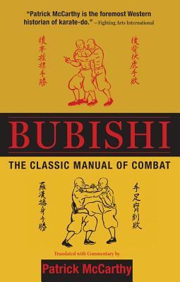 Bubishi By McCarthy, Patrick (TRN)